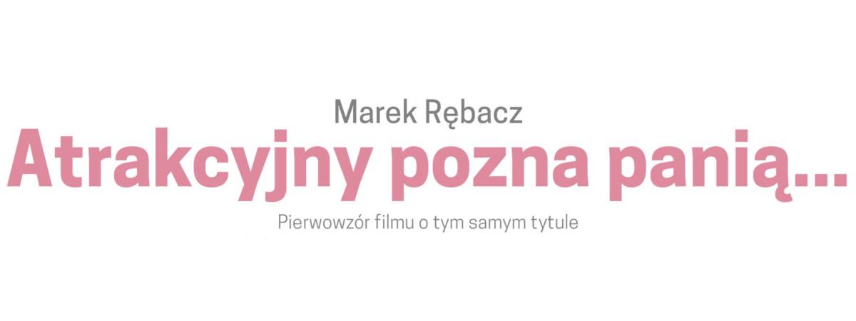 Rocznik Teatralny – Sezon 2015/16_banner