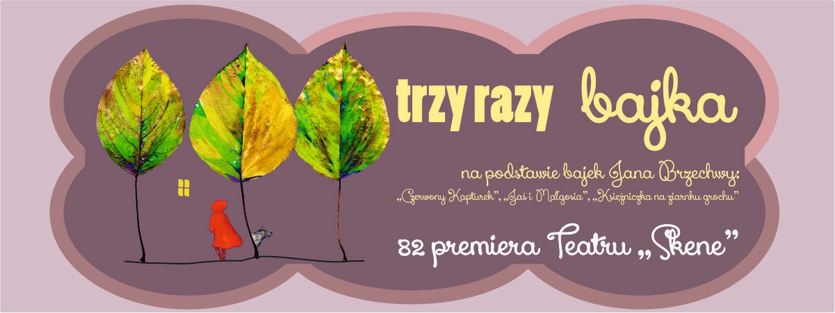 Dziś w Teatrze (24.V.2018r.)_banner
