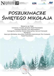 """""""Poszukiwacze Świętego Mikołaja"""" na ferie"""