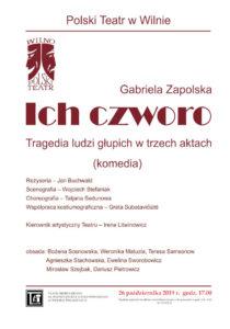 Polski Teatr z Wilna
